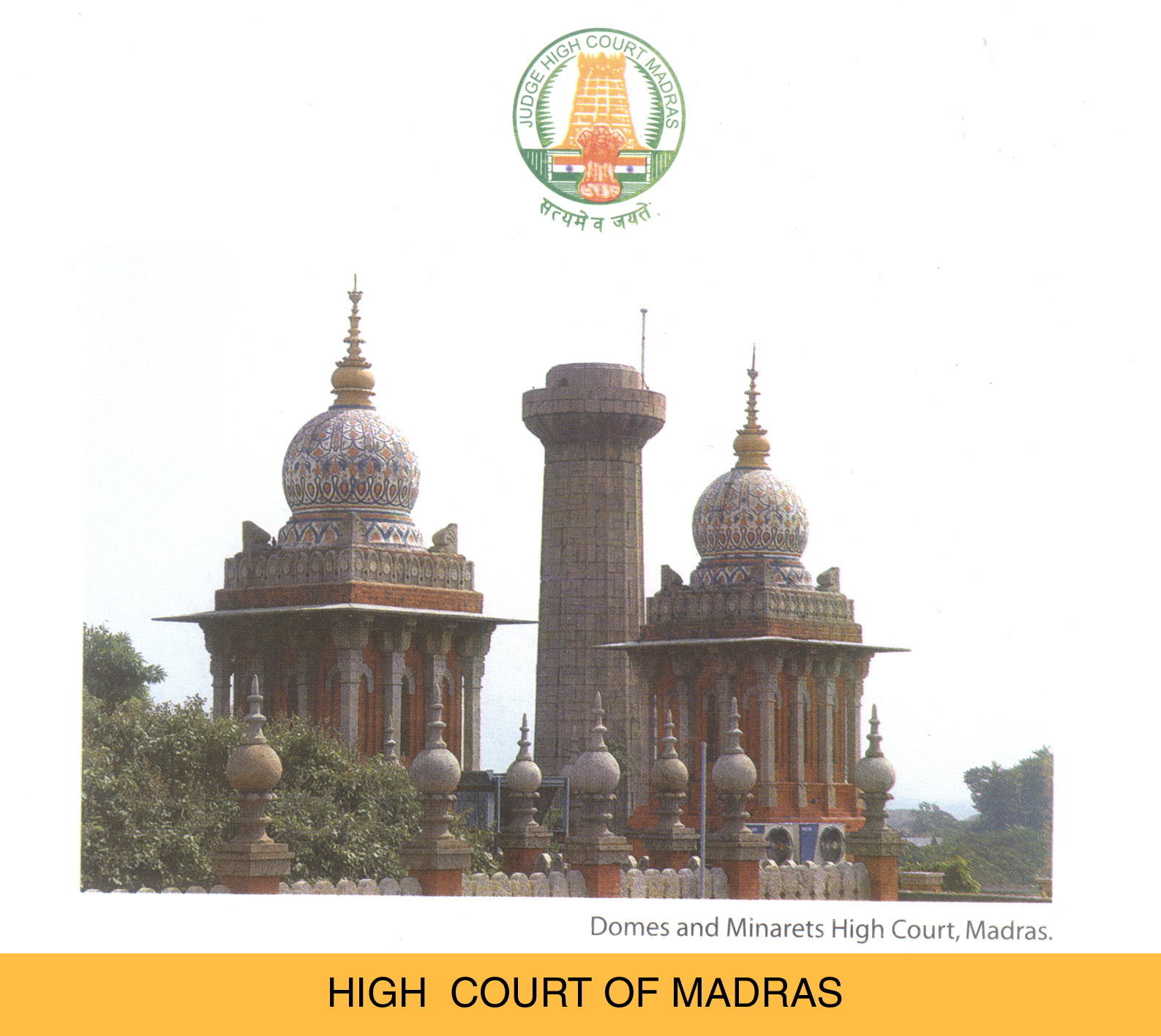 highcourtofmadras1.jpg